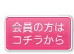 bt_kai.jpg