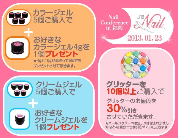 2013_shop.jpg