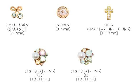 201407_parts-2.jpg