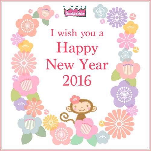 201606newyear.jpg