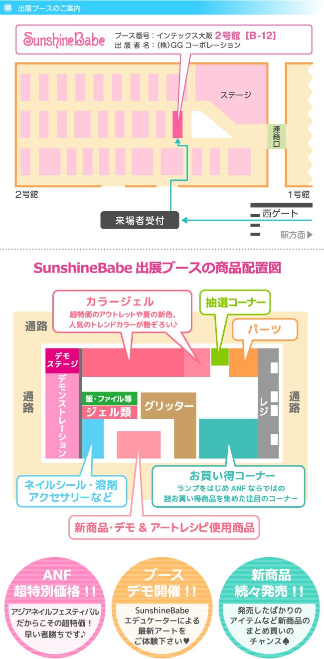 2017ASIA_bu-su.jpg