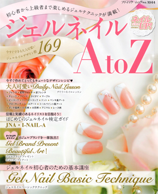 atoz2012.jpg