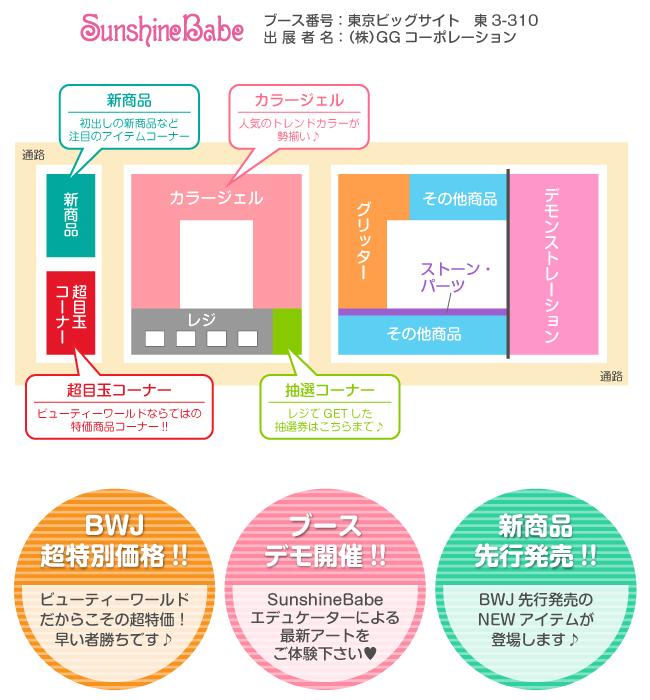 booth_haichi.jpg