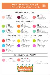 colorchart_q_online_t.jpg