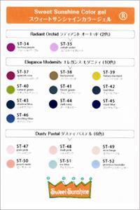colorchart_r_online_t.jpg