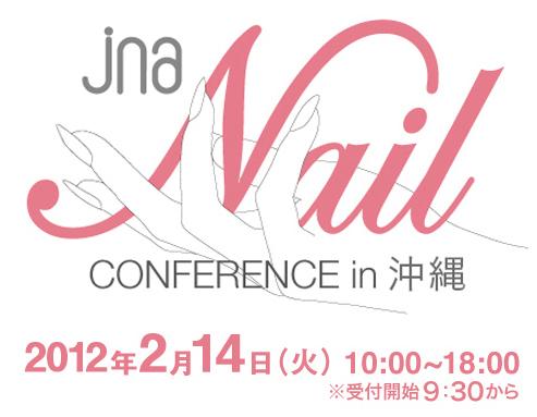 jna_nail_okinawa.jpg