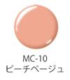 mc10.jpg
