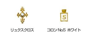 n-parts-0121.jpg