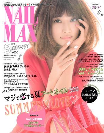 n_max_201508.jpg