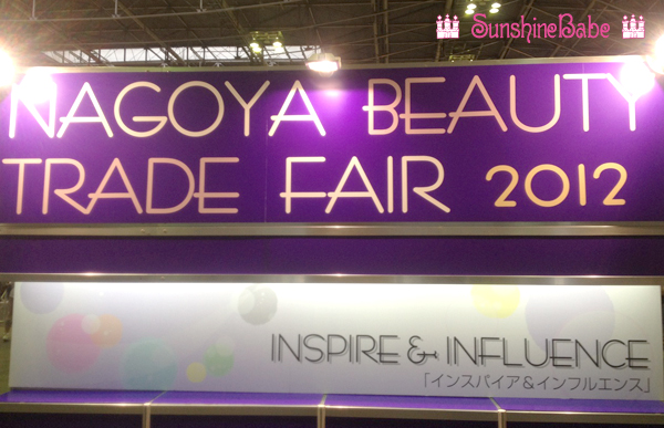 nagoya_beauty_fair.jpg