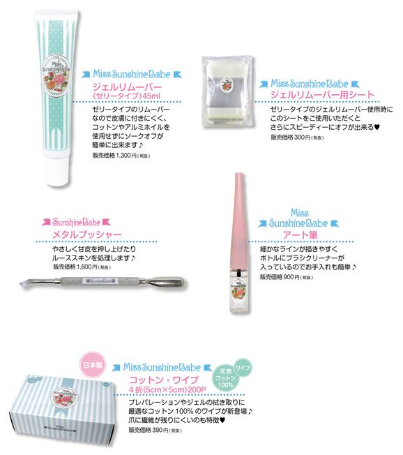 new_item_.jpg