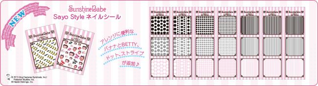 new_item_0709_05.jpg