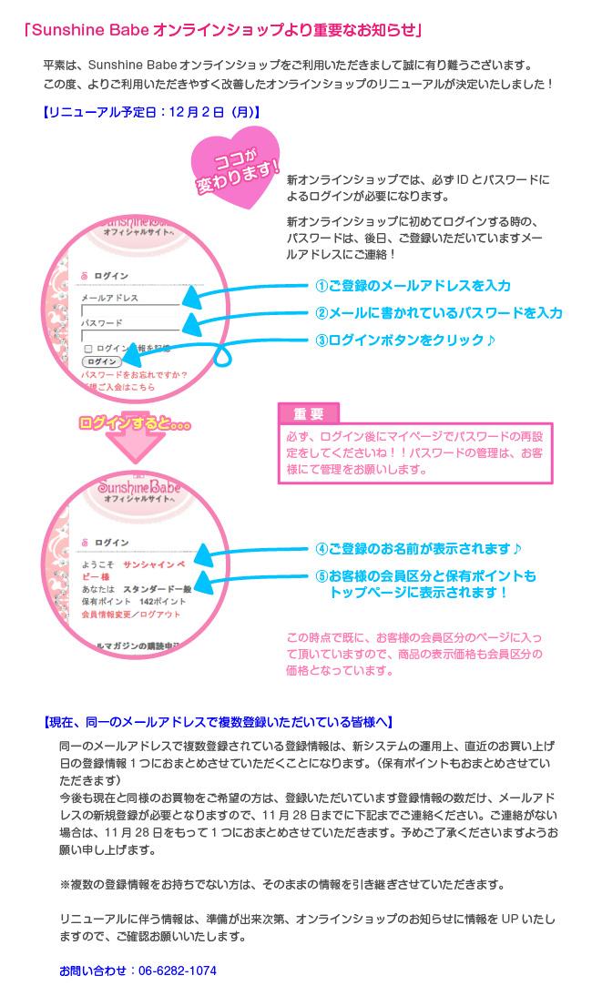 new_online_annai.jpg