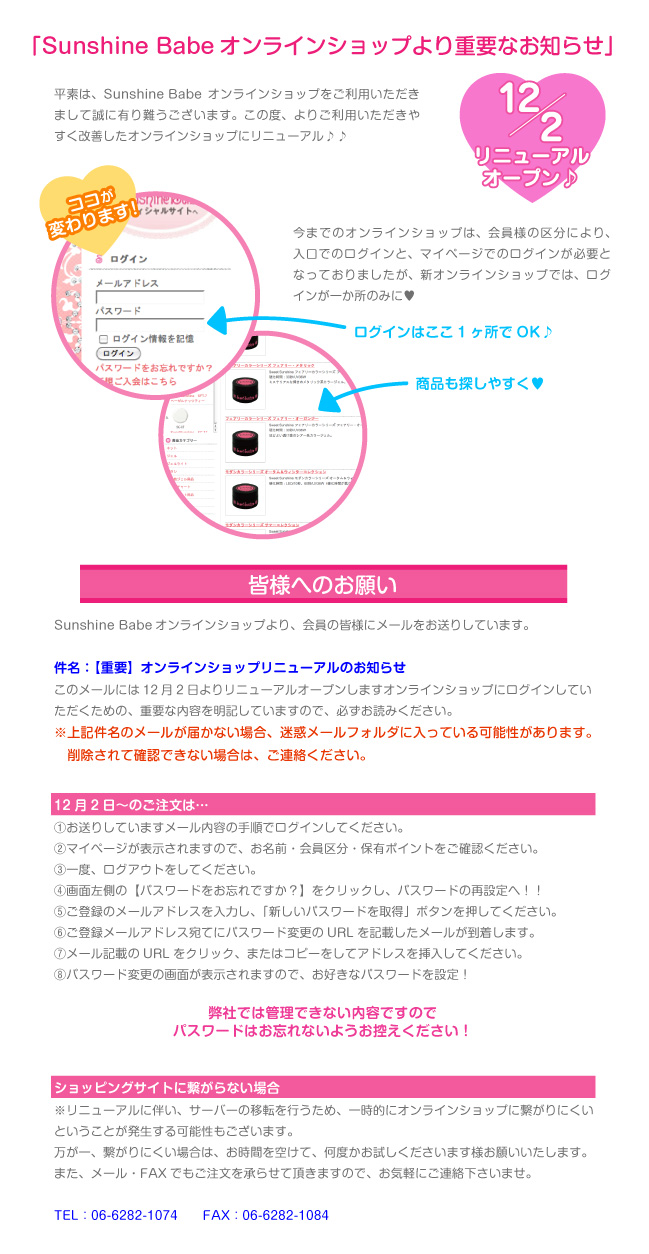 new_online_annai2.jpg
