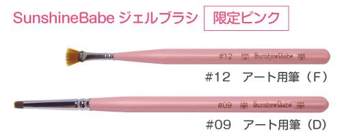 pink20151201.jpg